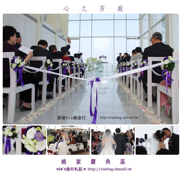 【心之芳庭】幸福婚禮登場~台中心之芳庭慶典區