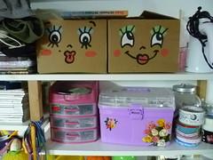 Caixas de papelão customizadas