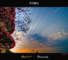 (_2) (nans0410) Tags: sunset sky clouds temple taiwan  sakura    danshui godlight      nikond90 micartttt  michaelchee micarttttworldphotograhpyawards
