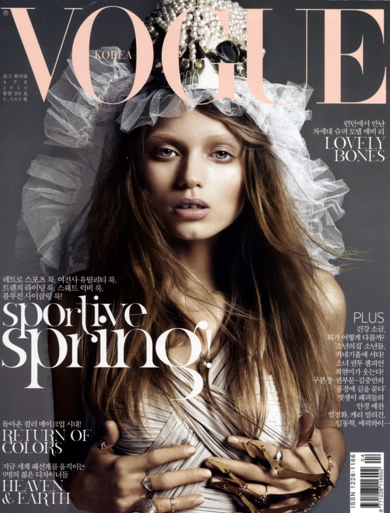 Vogue Korea April 2010