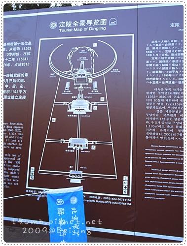 明十三陵-定陵 (2)