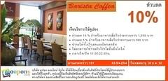 Barista Coffea บาริสต้า คอฟเฟีย, ถนนลาดพร้าว มอบส่วนลด 10%
