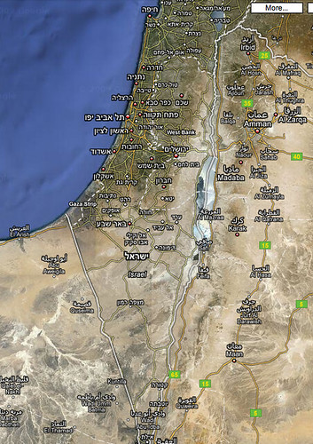 Google Maps Israel - Hebrew