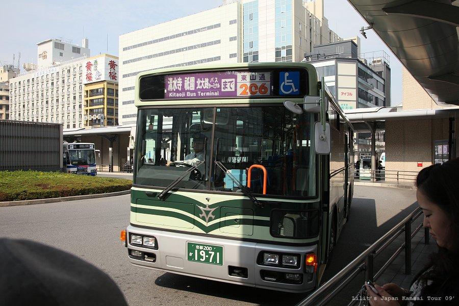 京都車站206公車