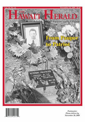 Vol. 31, No. 22 Nov. 20, 2009