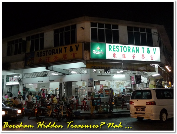 Restoran T & V Bercham