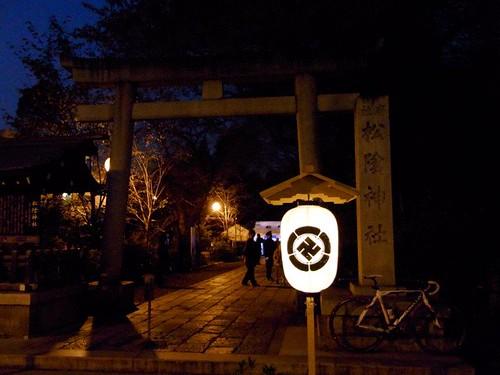 Myth of Japan