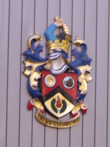 University College Birmingham (formerly the Birmingham College of Food) - coat of arms