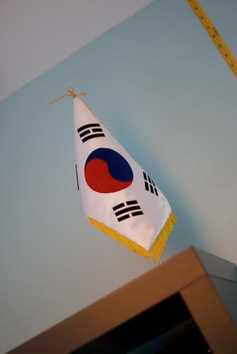 nursery_flag