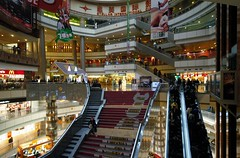 Shanghai - Super Brand Mall - Zheng Da Guangchang