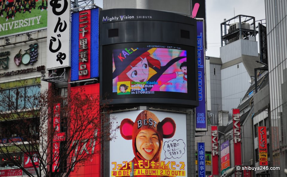 There are a number of digital screens in Shibuya around the crossing area. This is a small one.