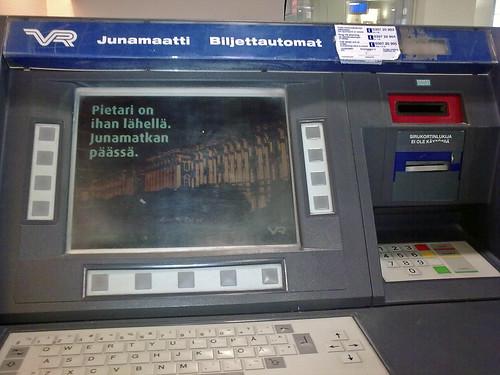 Junamaatti, Tampere