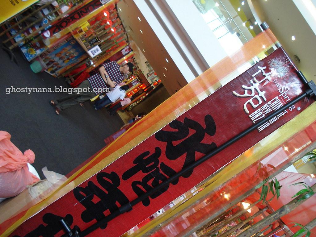 Red in Kuching b