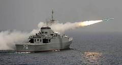 USS STARK FFG-31 Light Fixture from CIC