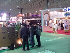 Taipei Bicycle Show