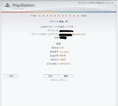 ��糍Y料一�[�_�J