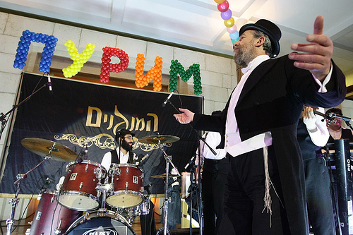 Purim Moscow