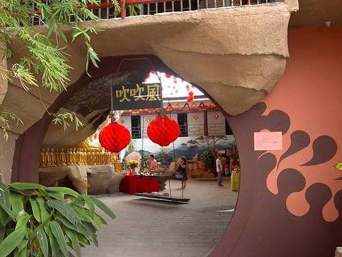 IM005279 Guan Yin Caves ,Ipoh , 怡保观音洞 - 吹吹风