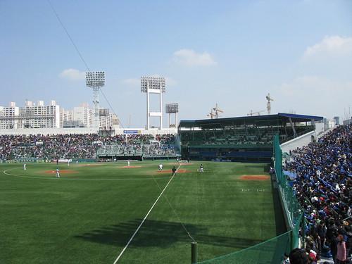 Daegu Baseball Stadium Samsung Lions