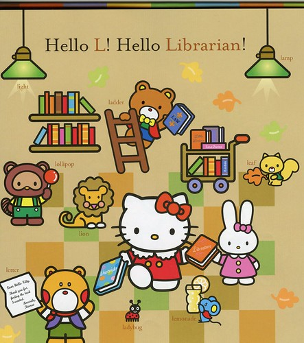 Hello Kitty Librarian