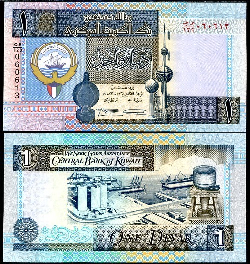 1 Dinár Kuvajt 1994, P 25