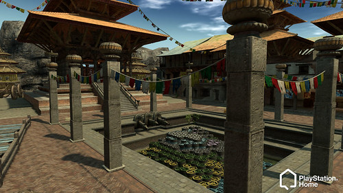 Uncharted 2 Home Space 1