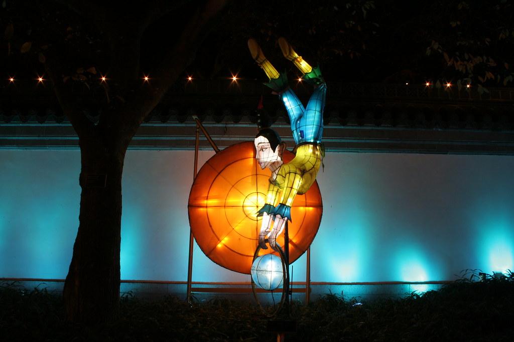 Équilibre - Lanternes chinoises - Jardin de Chine
