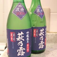 Hagi-no-tsuyu, Shiga