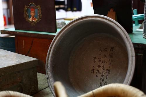 昆明來的抗日臉盆 (by 小帽(Hat))