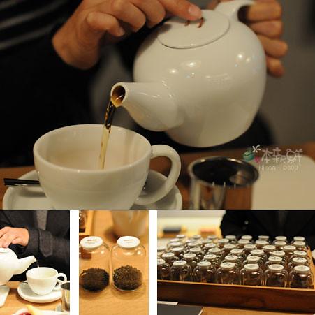 特選伯爵茶、霧茶