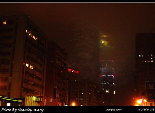 2009跨年煙火@101大樓