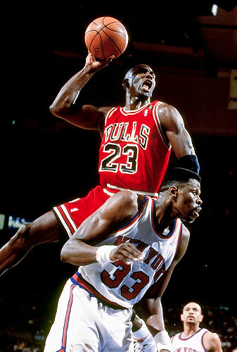 Michael Jordan self help motivation