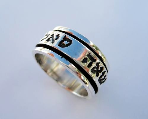 Silver sterling Jewish wedding band spin ring 827