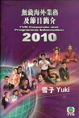 tvb_programme_01
