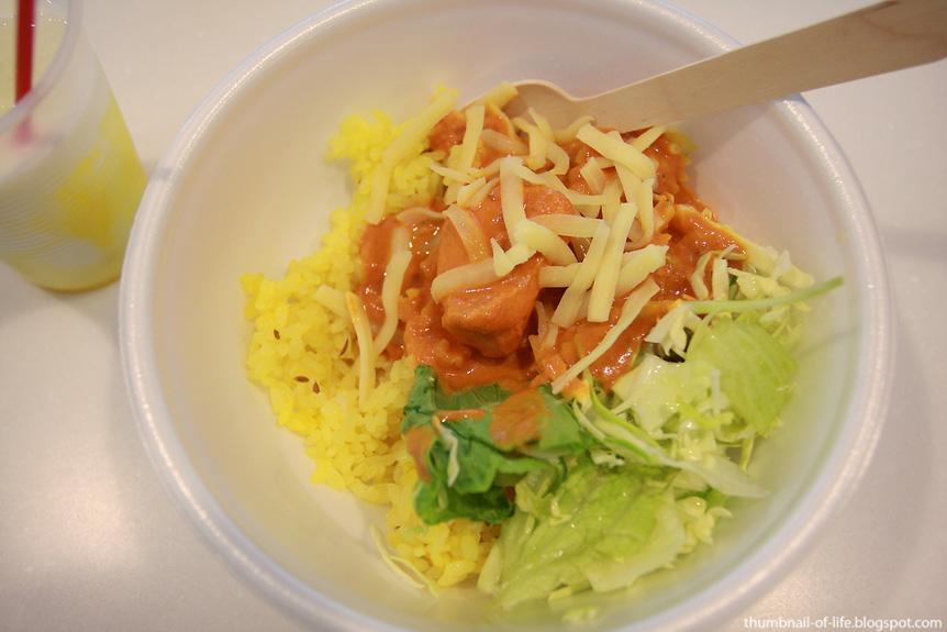 Mirai chan Curry