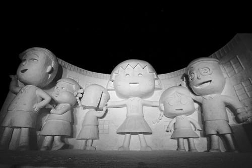 The Chibi Maruko Monument