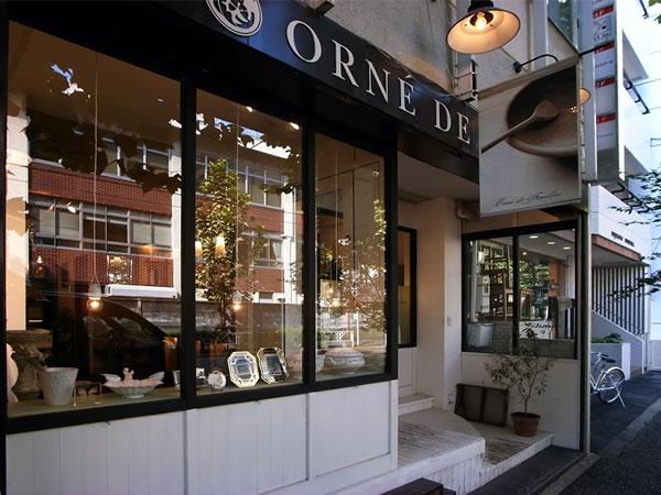 Orne de Feuilles /オルネ ド フォイユ