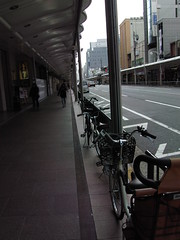 Bike parking downtown Kyoto
