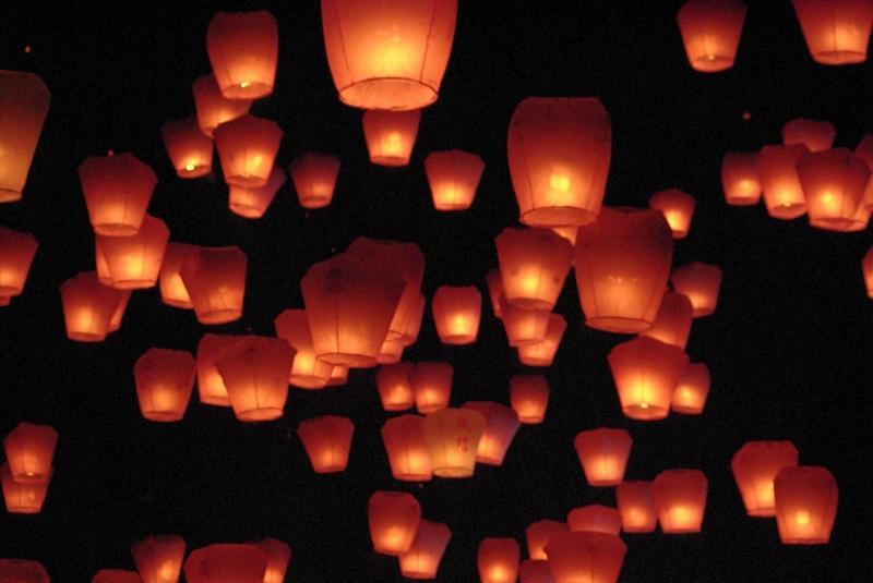 台北天燈節?
