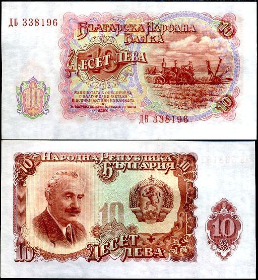 Bulharsko - BULGARIA 10 LEVA 1951 P83
