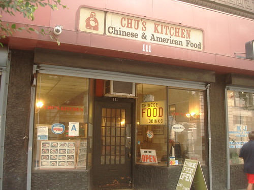 Chu's Chinese Kitchen
