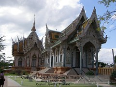 Temple Design In Thailand. (leisureforall) Tags: templearchitecture artisticthaitemple thaitemplearchitecure