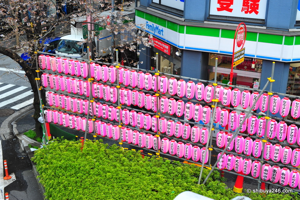 The annual festival for Sakuragaoka-cho is coming up and the pink signs are all out.