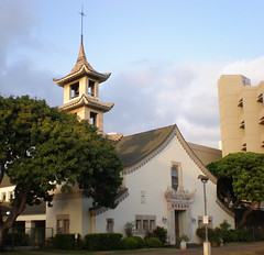 First Chinese Church of Christ (Joel Abroad) Tags: architecture hawaii chinese honolulu churchofchrist hartwood