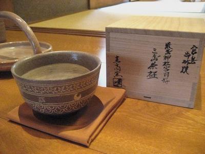 宮島 お砂焼まつり で広島の秋のおもてなし♪ 遊覧船で厳島神社 周遊も(前編)