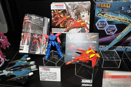 Super Robot Chogokin de Bandai - Página 2 4080050876_6afa693694