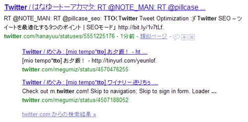藤井氏のツイート