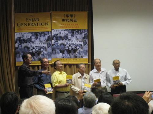 "Launch of ""The Fajar Generation"""