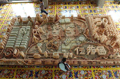 Chinese Banknote egg art