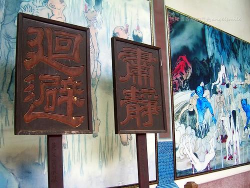 艋舺清水祖師巖 - 牆壁